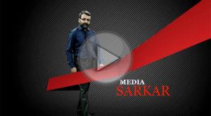 media-sarkar-play